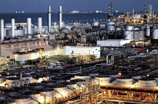 A Saudi Arabian oil refinery
