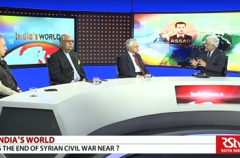 Is Syrian 'civil war' coming to an end?