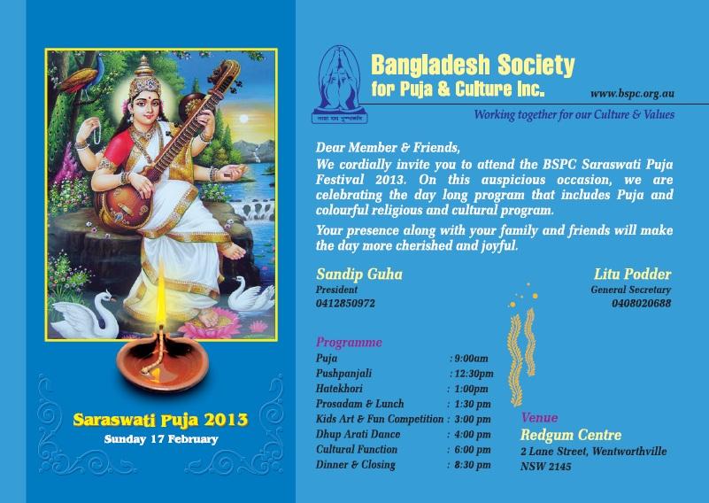Please Click Here For Sarawati Puja Invitation Program Details