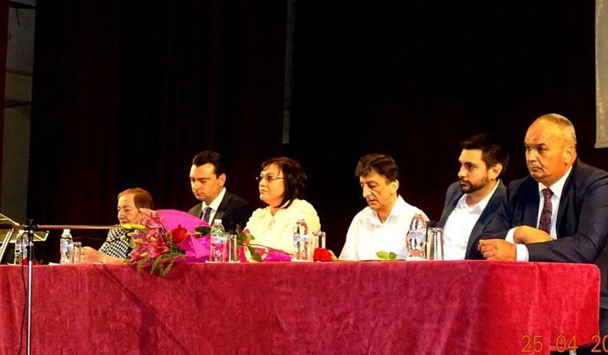 БСП отбеляза 70-ата годишнина от учредяването на Коларовската районна партийна организация