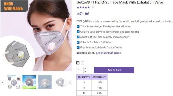Getzor Protective KN95 Face Mask