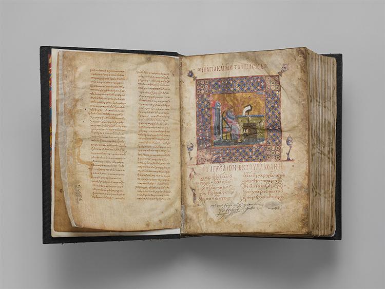 Lectionnaire byzantin Jaharis, un manuscrit enluminé en grec probablement créé pour Sainte-Sophie vers 1100.