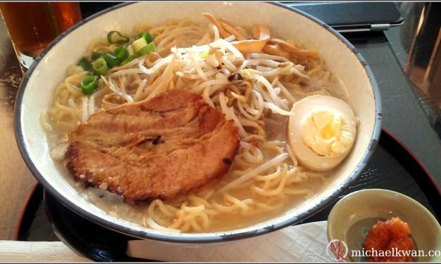 Hakkaku Ramen Japanese Noodle Restaurant, Burnaby