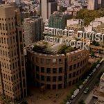 Filmed in Vancouver: Fringe