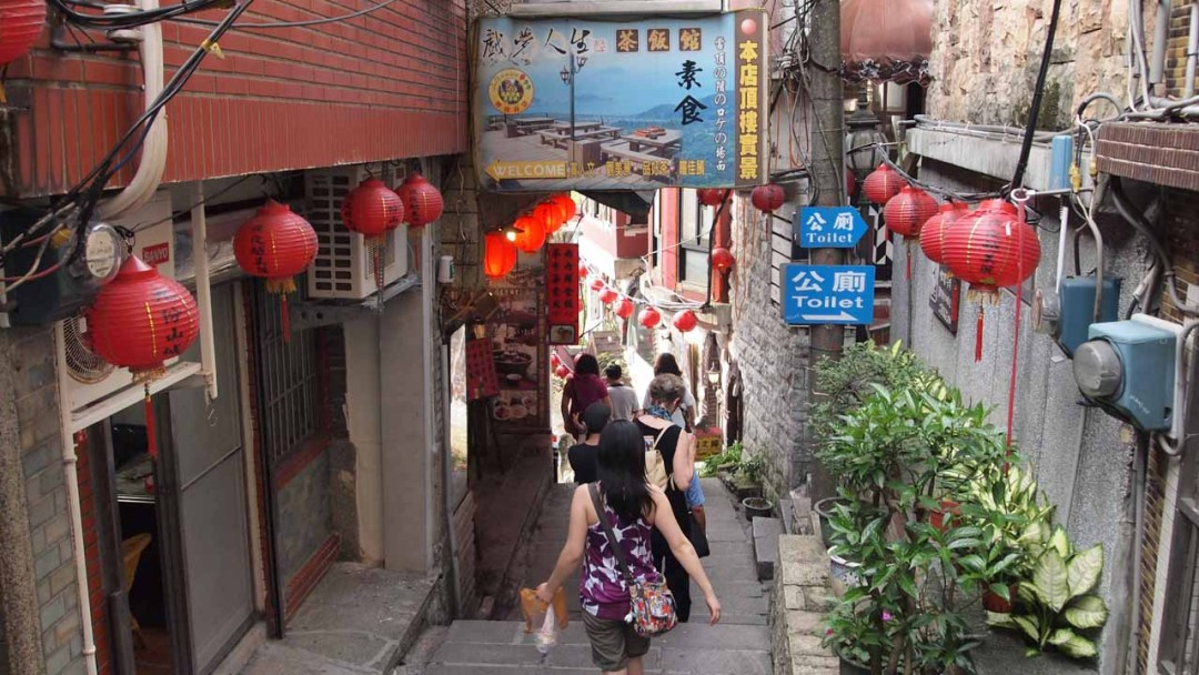Jiufen Village, Taiwan