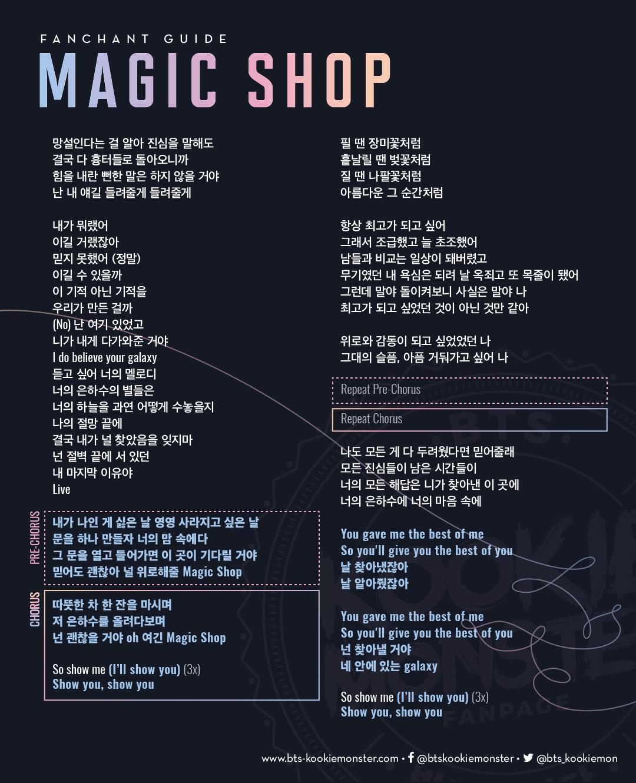 Fanchant Tear MagicShop Hangul