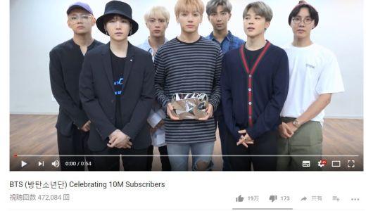 バンタンTV BTSの公式YouTubeチャンネルが1000万人突破!動画と翻訳