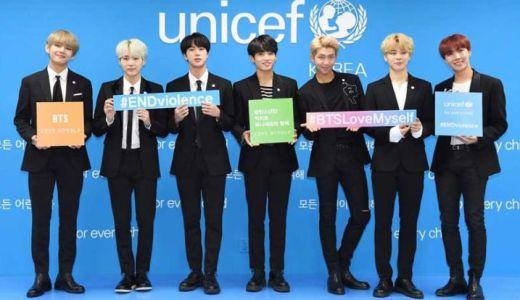 BTSが国連総会でスピーチ 【RM(キムナムジュン) スピーチ動画・日本語訳】