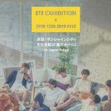 BTS 展示会 東京