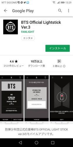 アンドロイド アミボム3 アプリ