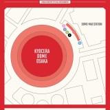 BTS 京セラドーム グッズ マップ 地図
