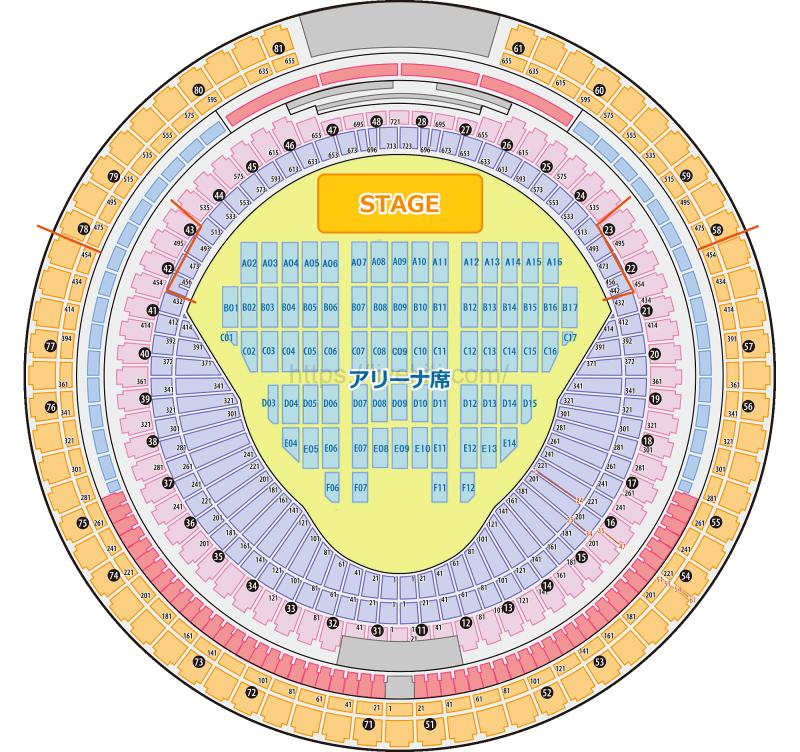 ナゴヤドーム コンサート 座席
