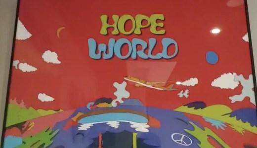 ホソク(J-HOPE)の新作業室「HOPE WORLD」をVliveで公開&作業室名一覧
