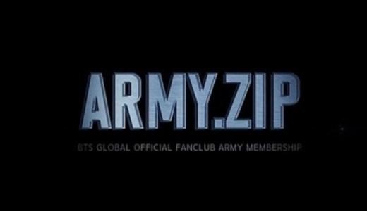 BTS ARMY ZIPとは
