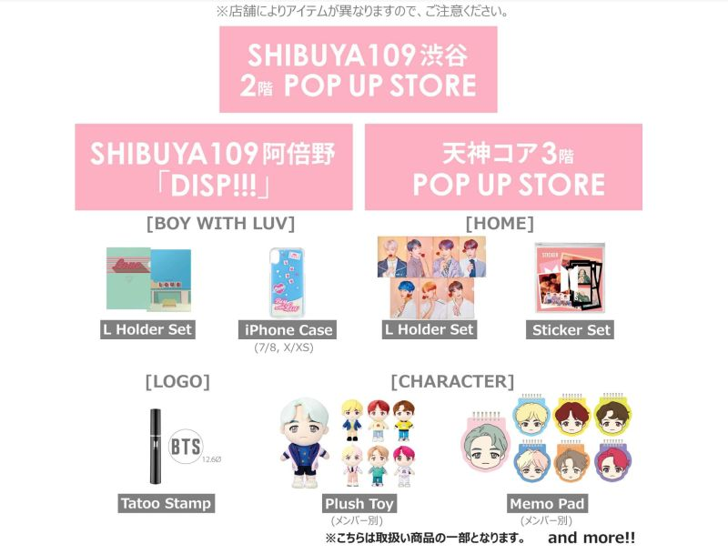BTS popup グッズ