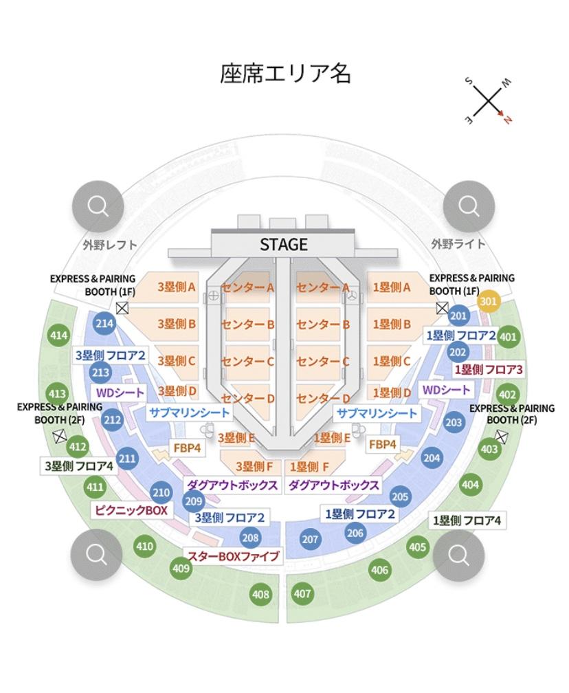 BTS ペンミ 大阪京セラドーム 座席表