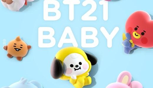 BT21 BABYシリーズが登場!BT21ベビーグッズが買えるショップ・BT21ベビーの動画