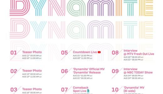 BTSの新曲 Dynamite プロモーションスケジュール・公開内容