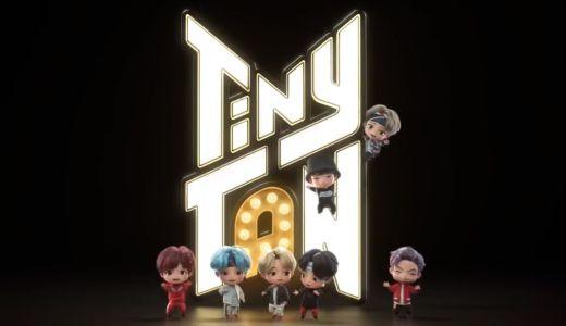 BTS TinyTANとは メンバーのちびキャラクター ・Magic Door