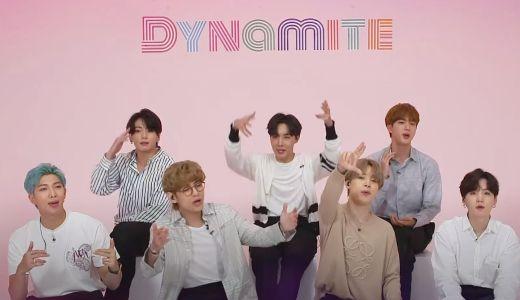 BTS Dynamite 出演動画・テレビ・インタビュー・ラジオまとめ(2020年8月・9月・アメリカ中心)