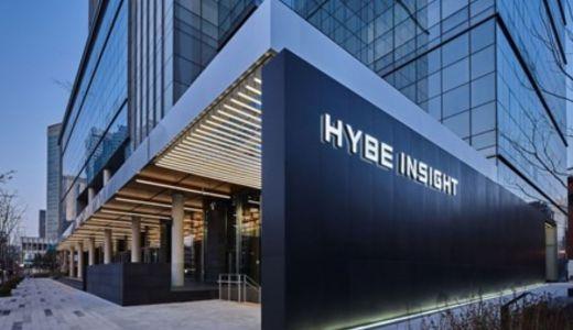 HYBE INSIGHT(ハイブ インサイト)ミュージアムが完成!観覧予約方法