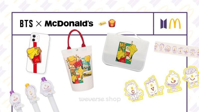 BTS McDonald グッズ