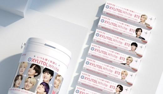 第3弾 BTS デザインキシリトールガム発売!キシリトールホワイト取り扱いショップ