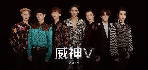 【K-POP男性グループ】メンバーの名前・デビュー日❤︎WayV (威神V)