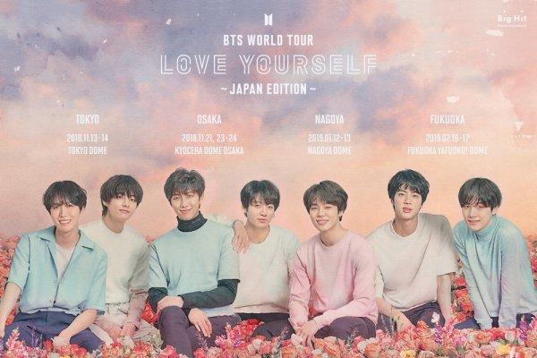 【セトリ】防弾少年団(BTS) World Tour: Love Yourself (2018-2019)