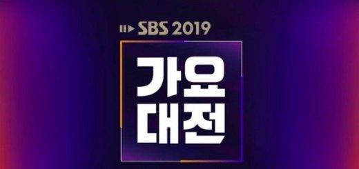 2019 SBS歌謡大典|出演者ラインナップ