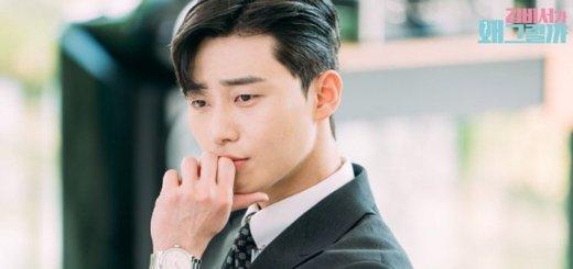 Park Seo Jun(パク・ソジュン)のプロフィール❤︎【韓国俳優】