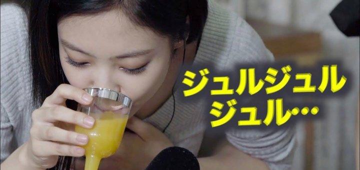 【動画】ブルピンがASMRやったら放送事故レベルになったwww【音フェチ】【BLACKPINK日本語字幕】