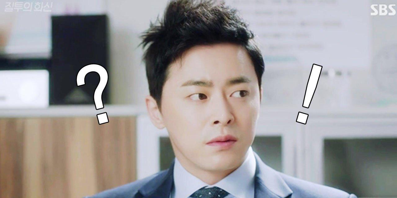 Cho Jung Seok(チョ・ジョンソク)