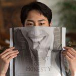 Lee Jae Wook(イ・ジェウク) Instagram