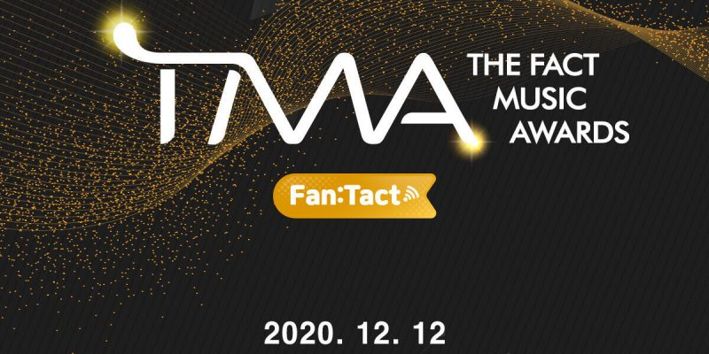 2020 TMA:FAN:TACT 受賞者一覧・セトリ・見逃し動画まとめ