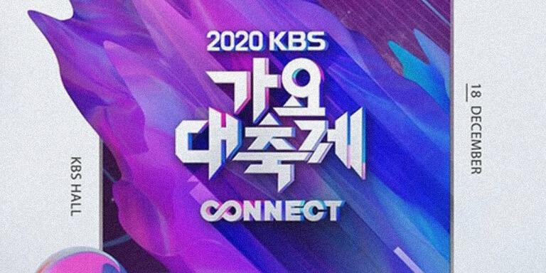 2020 KBS歌謡大祝祭:Connect・見逃し動画まとめ