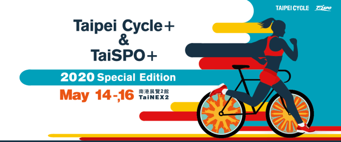 Taipei Cycle Show 2020