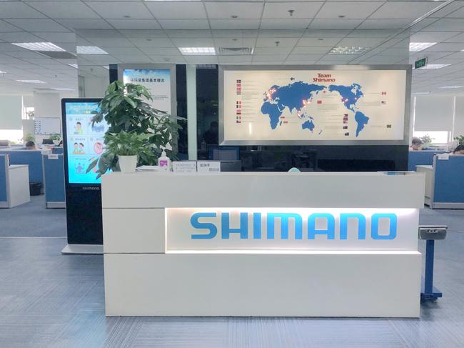 Taizo Shimano Nomeado Presidente E Ceo Da Shimano