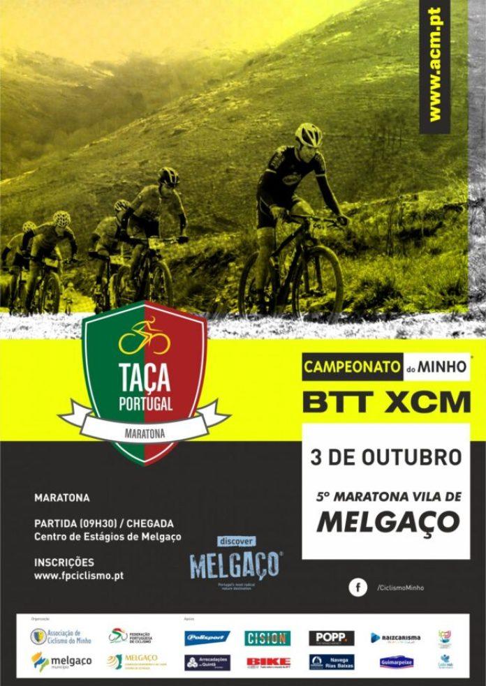 Agenda De Ciclismo  Fim De Semana Recheado De Eventos
