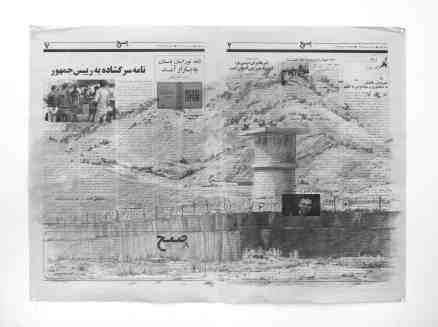 An event drawing of the military base from '(Un)Governed Spaces,' an exhibit of text and images inspired by the Shomali region of Afghanistan. Image courtesy of Gregory Thielker.