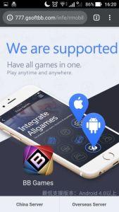 Pilihan Server Download Aplikasi Mobile Casino Online White Label