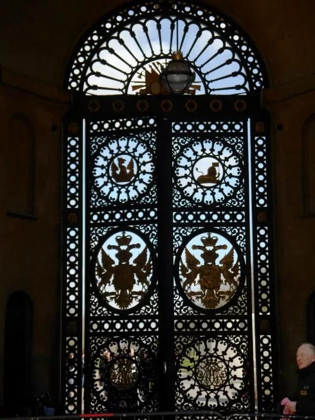 gateway at Blenheim Palace
