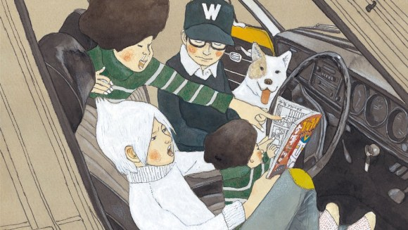 Illustration de l'article Sunny de Taiyô Matsumoto