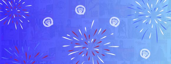 Illustration de l'article Pour le 14 juillet, on vous offre un feu d'artifice de cadeaux !