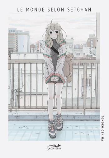 Le Monde selon Setchan de Tomoko Oshima, Le Lézard noir