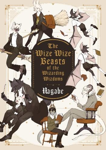 The Wize Wize Beasts of the Wizarding Wizdoms de Nagabe, Komikku