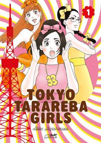 Tokyo Tarareba Girls de Akiko Higashimura, Le Lézard Noir