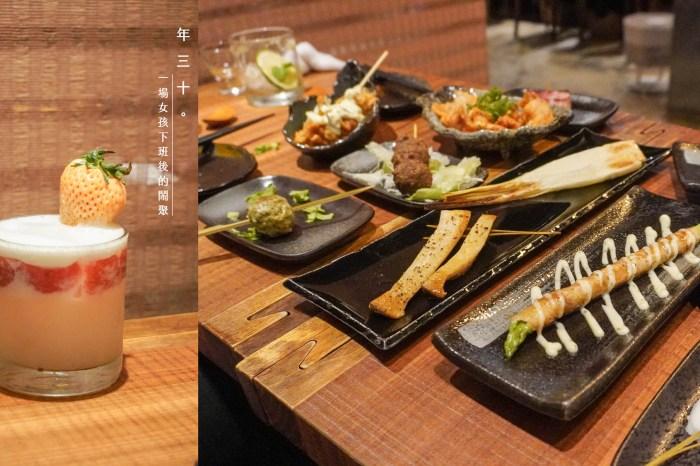 台北美食 | 國父紀念館,年三十鐵板串燒居酒屋,女孩們下班後的鬧聚,日式串燒搭配調酒