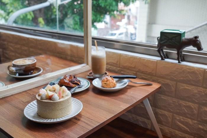 台北咖啡|走進「貝克宅」,在二樓窗景享受清爽水蜜桃蛋糕