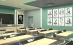 Кабинет физики 01